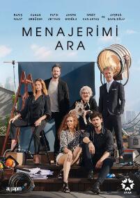 Menajerimi Ara poster
