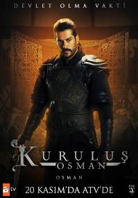 Kurulus Osman poster