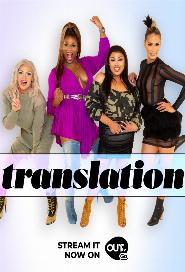 Translation poster