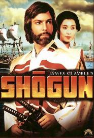 James Clavell's Shogun poster