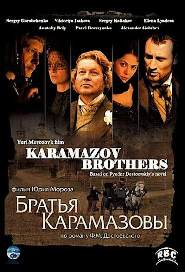 The Brothers Karamazov poster