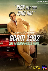 Scam 1992 - The Harshad Mehta Story poster