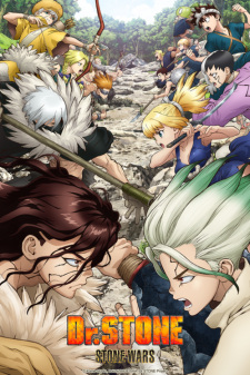 Dr. Stone: Stone Wars poster