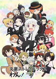 Bungou Stray Dogs Wan! poster