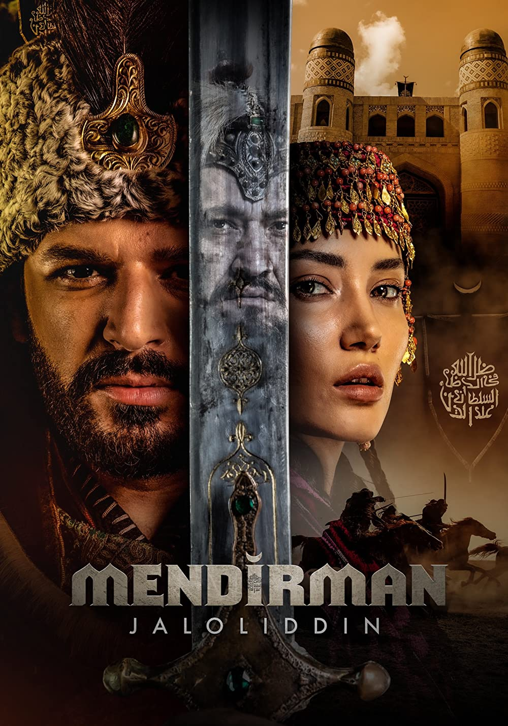 Mendirman Jaloliddin poster