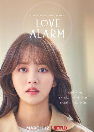 Love Alarm 2 poster