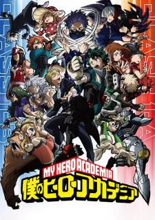 Boku no Hero Academia 5th Season poster
