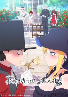 Shinigami Bocchan to Kuro Maid poster