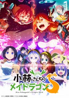 Kobayashi-san Chi no Maid Dragon S poster